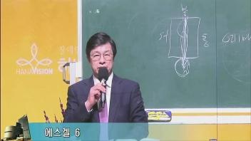[하나비전교회] 3월 10일 수요 성서 트리니티 예배 LIVE_Moment