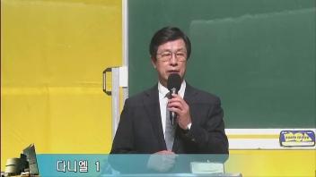 [하나비전교회] 3월 17일 수요 성서 트리니티 예배 LIVE_Moment